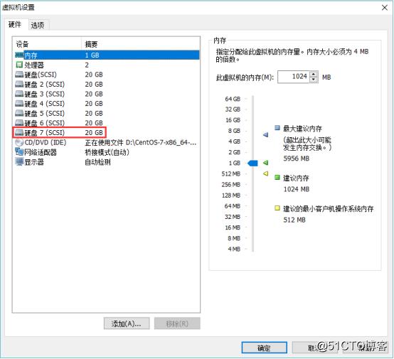CentOS7模拟RAID10、LVM逻辑卷管理和磁盘配额