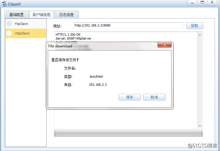 华为验证NAPT,Easy IP,NATServer,以及Easy IP,NATServer混合使用