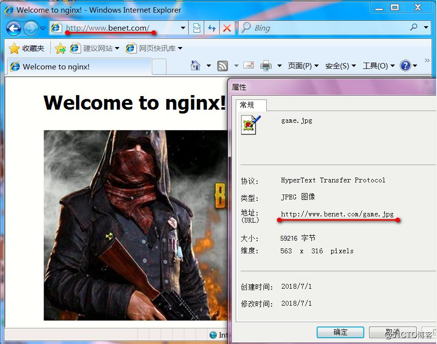 基于CentOS7上的nginx系统优化