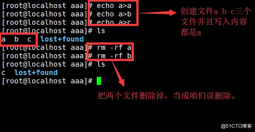 Linux系统文件误删除恢复方法;宿主机windows与Linux文件共享!