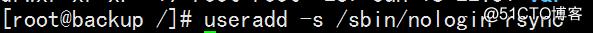 Linux 数据备份服务器  Rsync