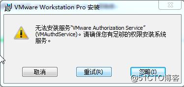 8种处理VMware报错的高效方法
