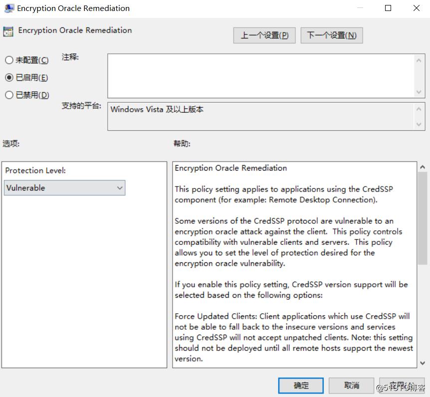 windows远程桌面函数无效和RDS报错的典型案例分析