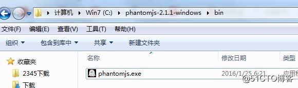 selenium phantomjs java×××面浏览器环境搭建