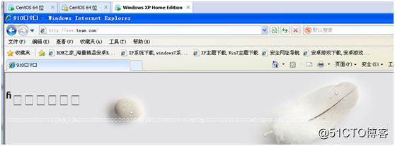 图文:Apache实战 搭建Web站点(Windows本地上传Web程序至Linux服务器)