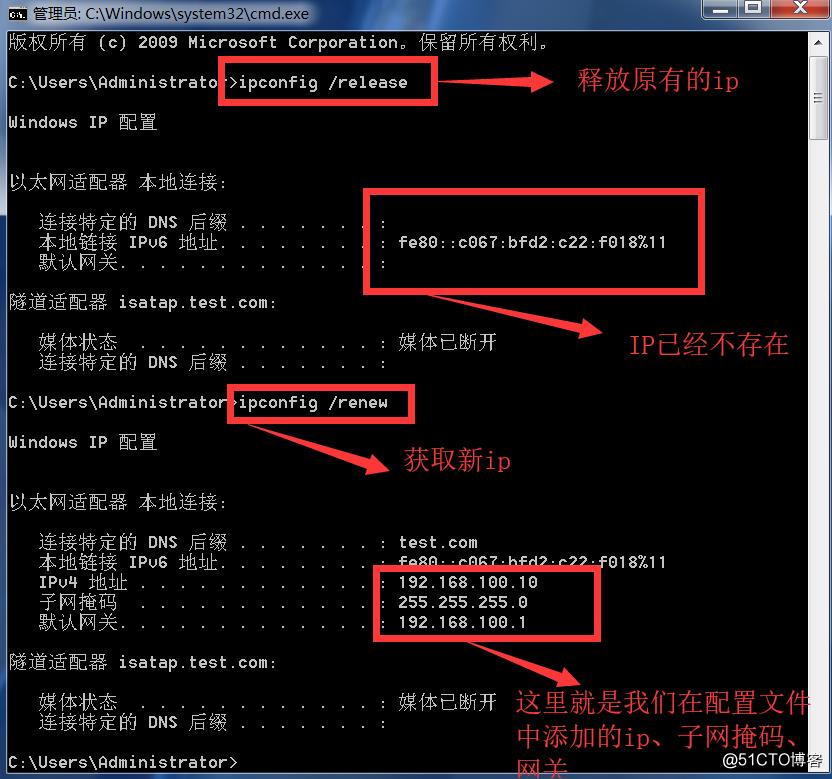 DHCP自动分配地址;DHCP指定IP给客户端
