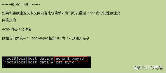 Java之品优购部署_day01(3)