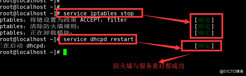 DHCP中继代理;DHCP突破vlan限制