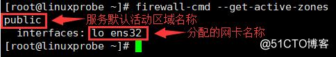 firewalld防火墙详解-墨魇博客