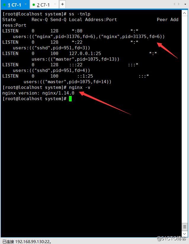 NGINX从入门到放弃(原理与编译安装)