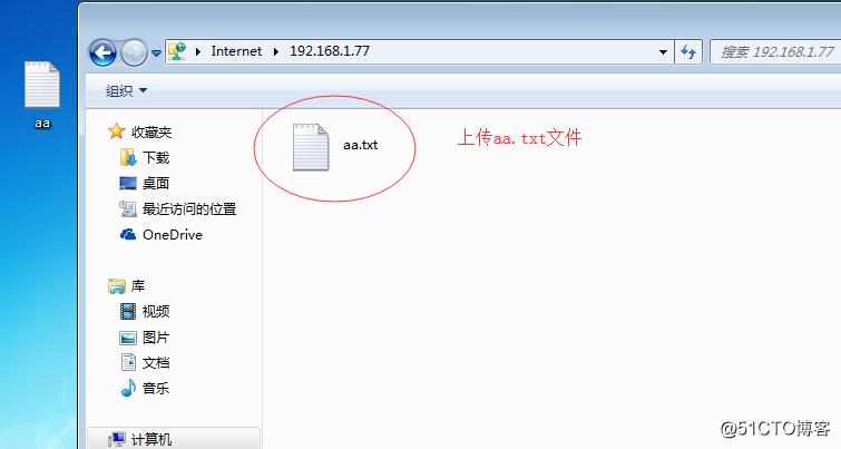 详解vsftp服务器通过匿名用户、本地用户、虚拟用户三种登录方式实现文件传输