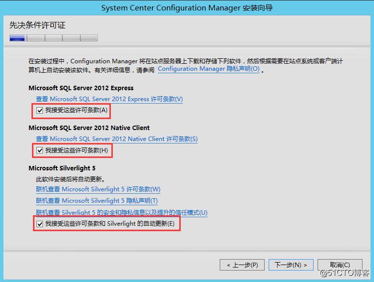 将SCCM 2012 R2升级至SCCM 2012 R2 SP1