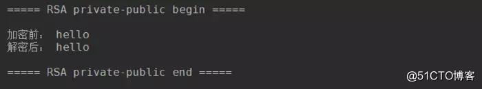 看完秒懂对称加密、非对称加密、数字签名