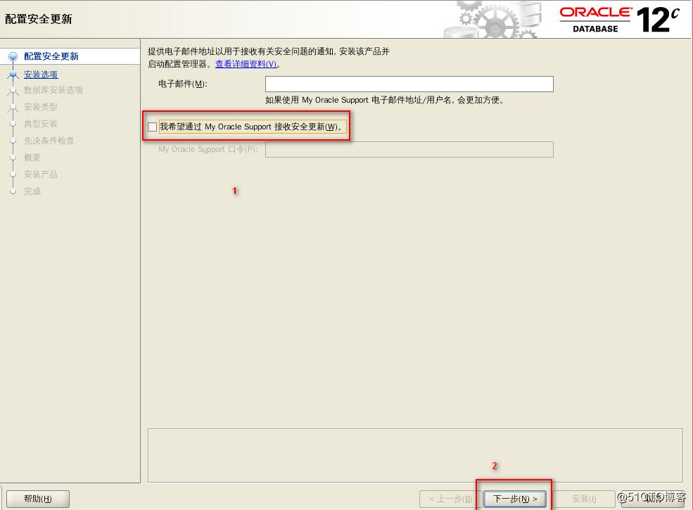 【超详细】Centos7 安装 Oracle 12c
