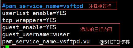 Vsftpd文件传输服务(虚拟账户模访问)