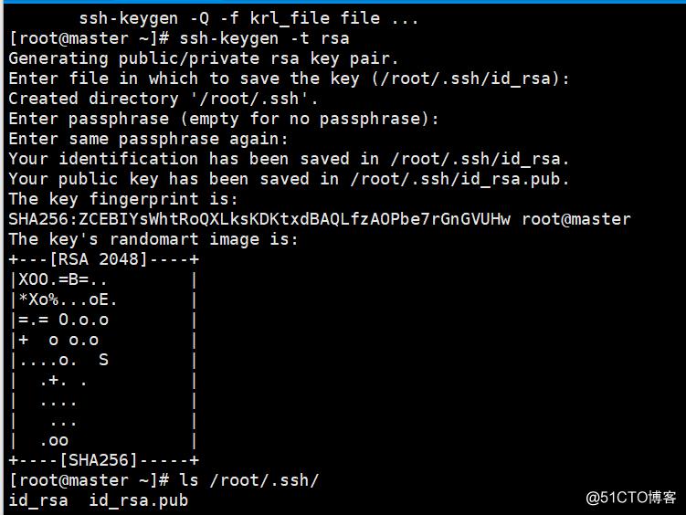 CentOS7-Hadoop安装