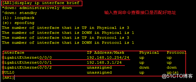 eNSP模拟器RIP2动态路由,DHCP服务,ACL流控,组合使用的拓扑网络