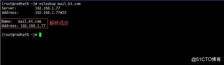 10分钟教你搭建邮件服务器Postfix(RPM包安装)