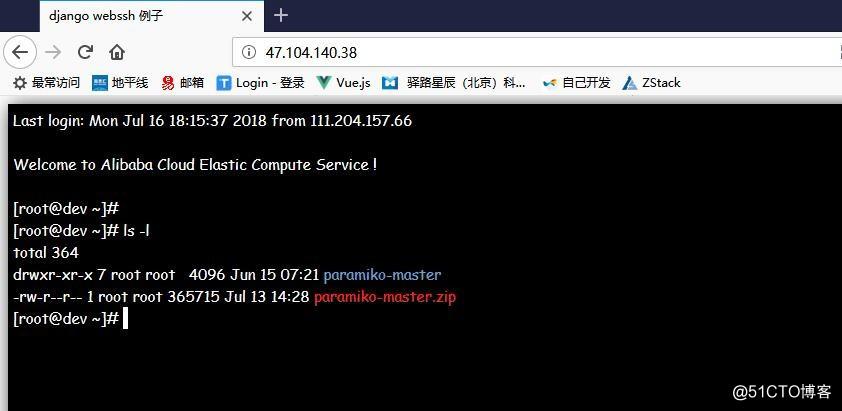 基于 django 实现的 webssh 简单例子