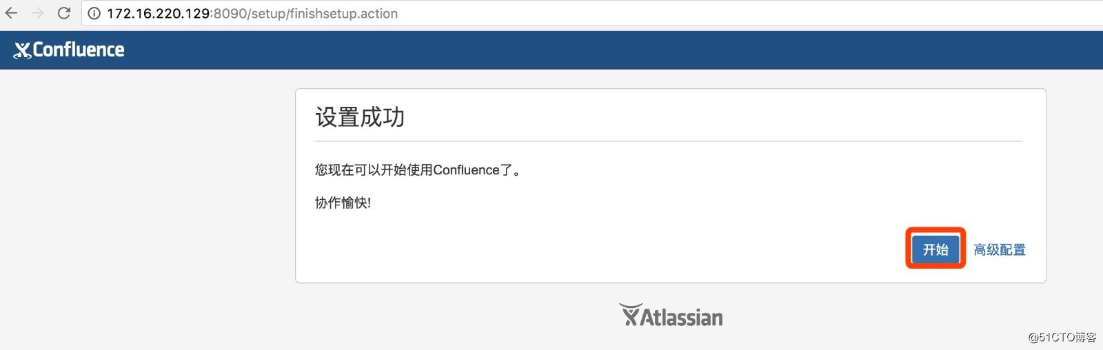 CentOS7 Confluence6 部署