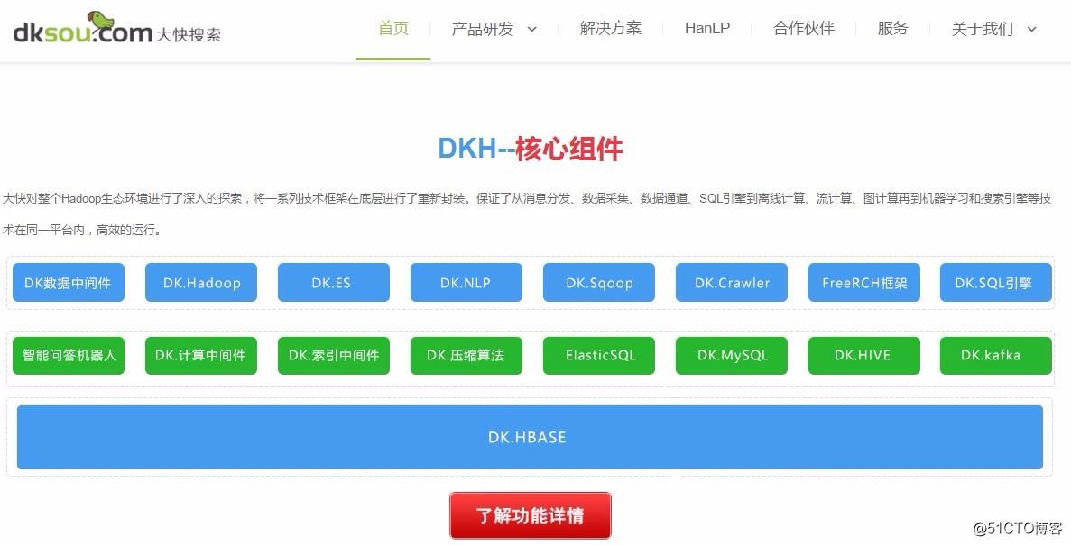hadoop最新稳定版本dkhadoop版本选择介绍
