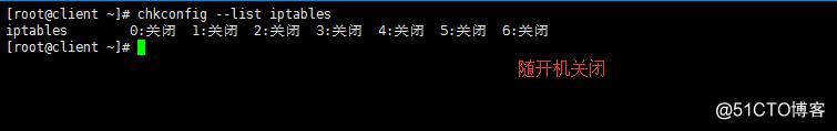 详解NFS文件传输服务