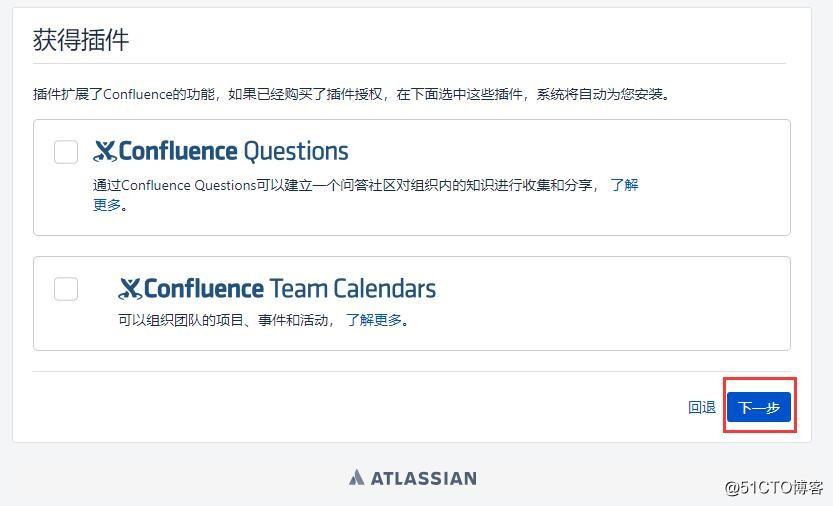 linux安装破解Confluence-6.8.5