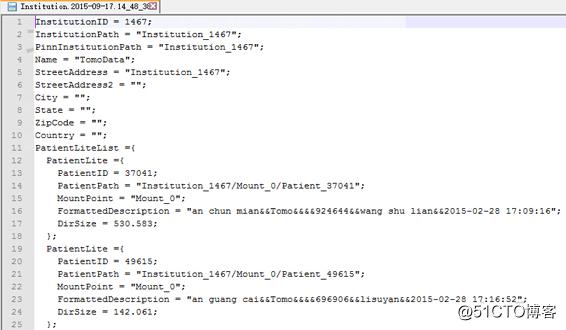 EMC 5400服务器raid阵列瘫痪数据恢复成功案例
