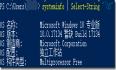 Windows 10上安装适用Linux的Windows子系统