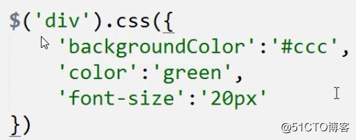 JQuery元素属性和样式操作、以及设置元素和内容