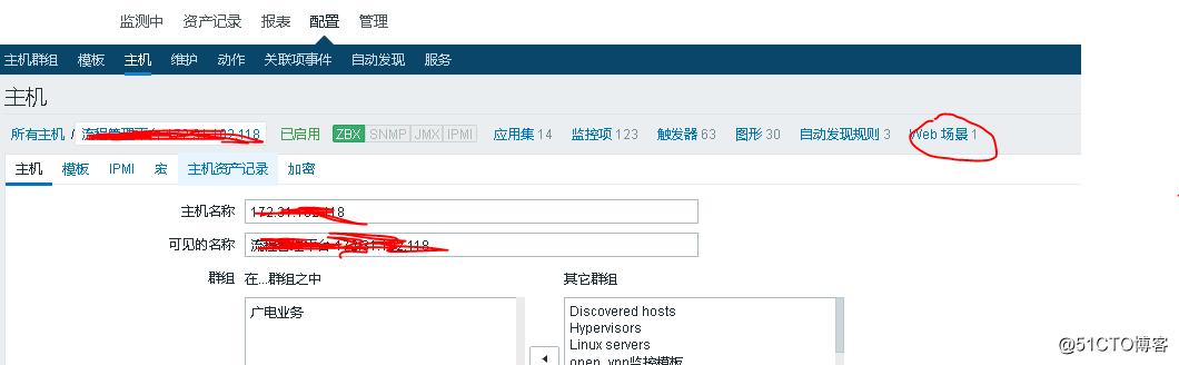 zabbix3.4上简单web监测功能测试