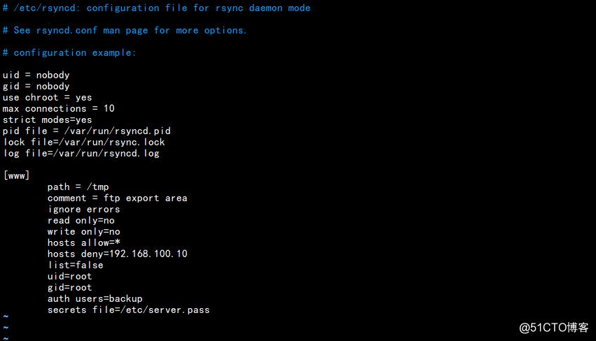 Rsync 搭建远程容灾备份系统