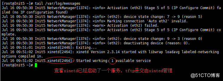 PXE结合Kickstart实现无人值守安装CentOS6.5