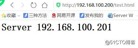 使用 HAProxy + Nginx 搭建 Web 群集