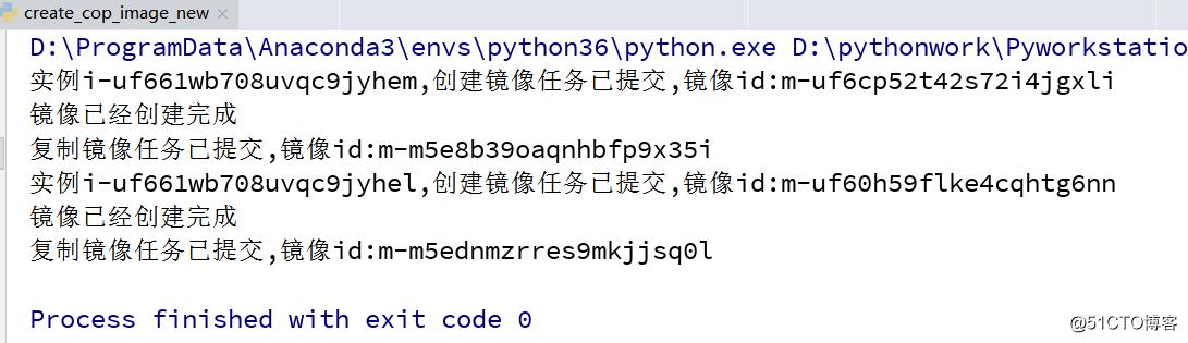 Python实现ECS自动镜像创建&镜像复制至其他地域