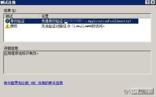 一套老旧ASP+Access的复活记