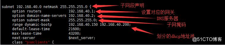 Cobbler全自动批量安装部署CentOS7操作系统(内附epel源包)