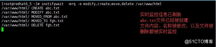 超详细CentOS6.5配置rsync+inotify实现同步