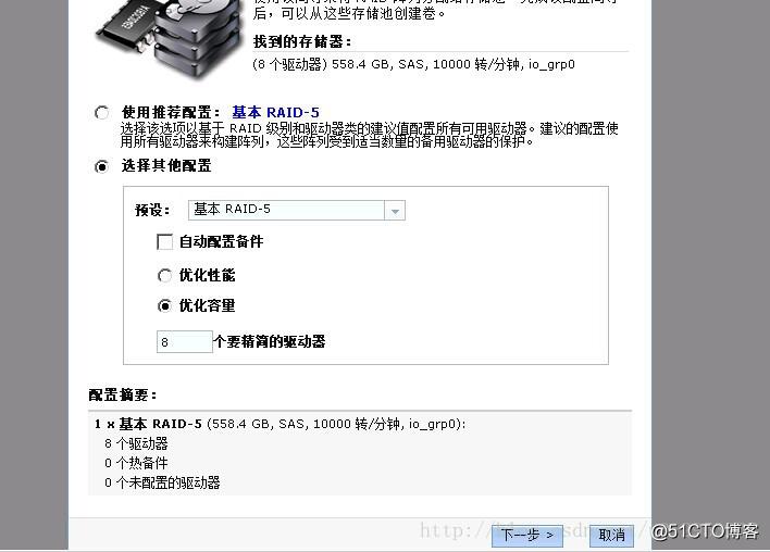 V7000存储底层结构原理+V7000存储数据恢复案例