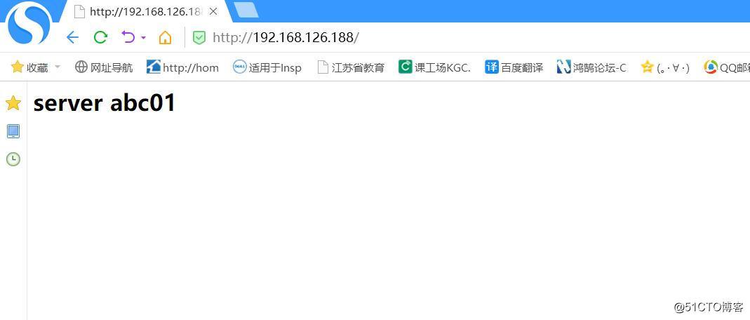 在CentOS7上部署百万PV网站架构