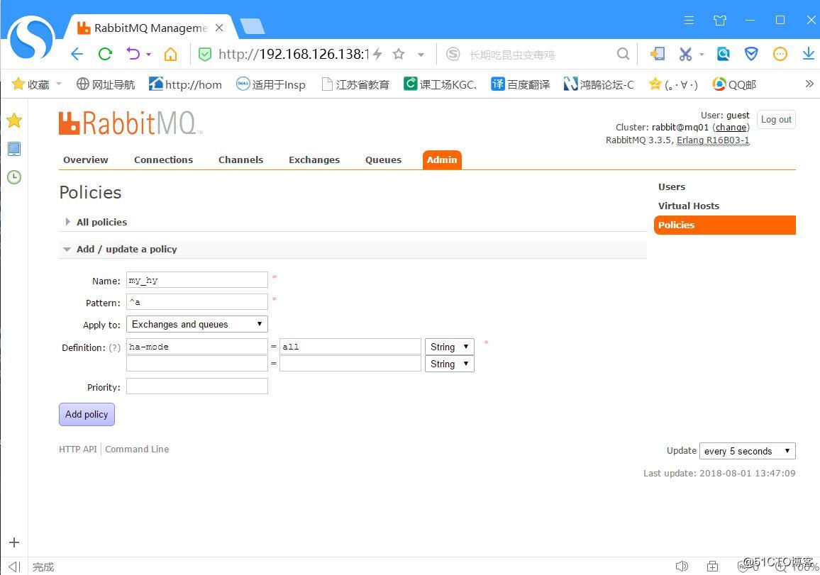 在CentOS7上部署Rabbitmq集群配置