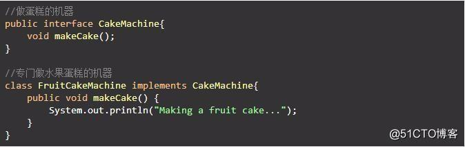 面包店里的编程狂想