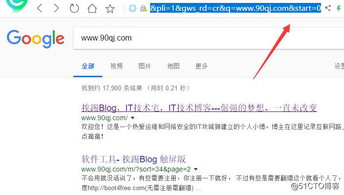 谷歌中国疑似回归,附可用搜索地址
