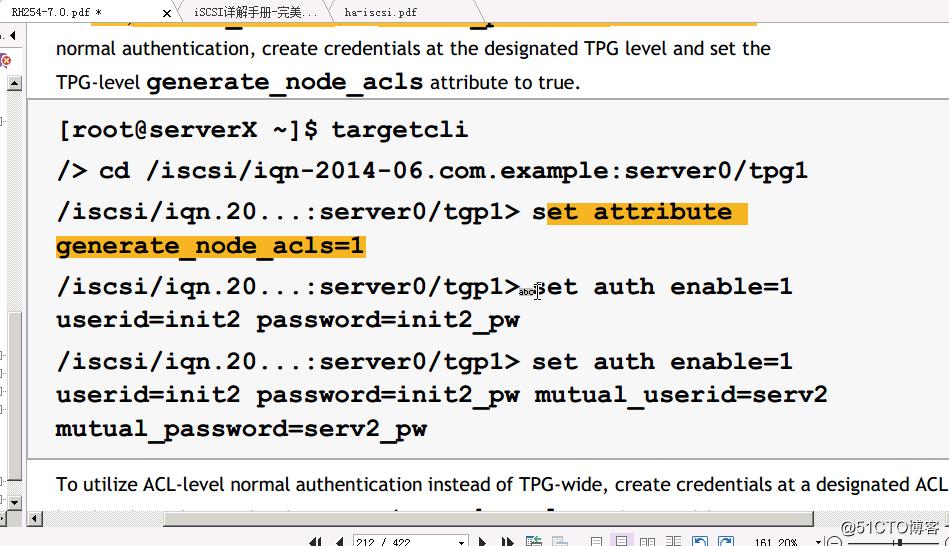 redhat 7实现基于chap认证的iscsi,包括发现认证,和正常认证。