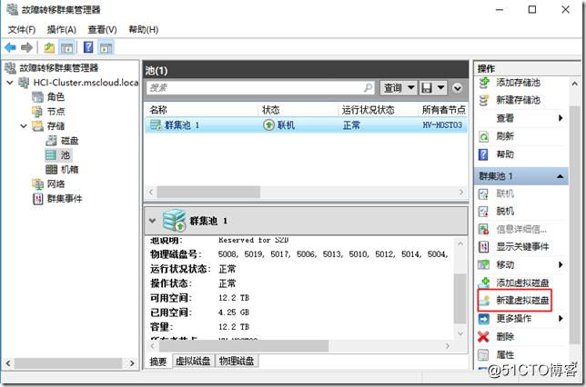 clip_image011[8]