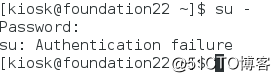 linux基础(linux命令)