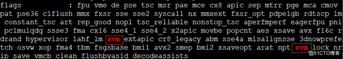 在CentOS7上部署KVM虚拟化平台