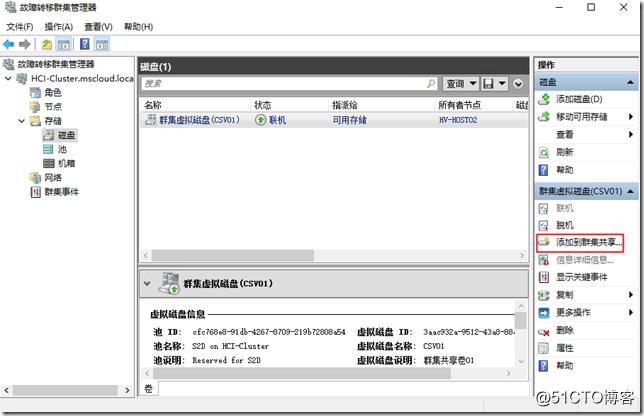 clip_image026[8]