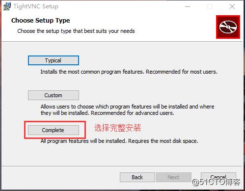 Centos7中安装KVM虚拟机
