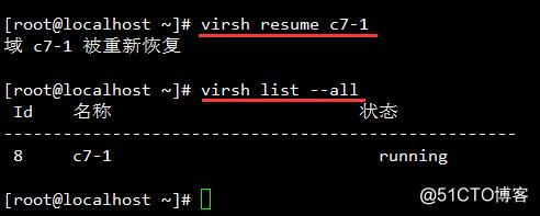 案例:使用KVM命令集管理虚拟机